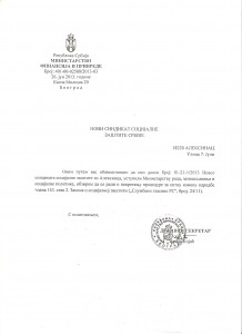 ODGOVOR  MINISTARSTVA  FINANSIJA  I  PRIVREDE