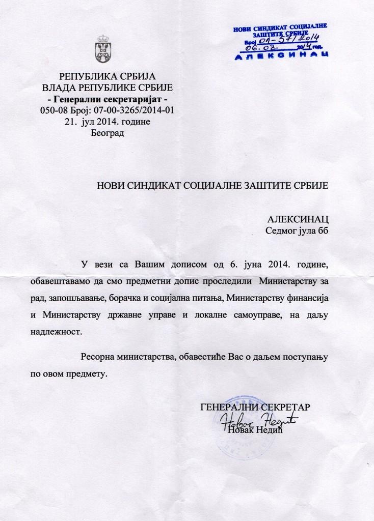 Одговор Владе Србије на јавни протест НССЗС поводом Закона о раду