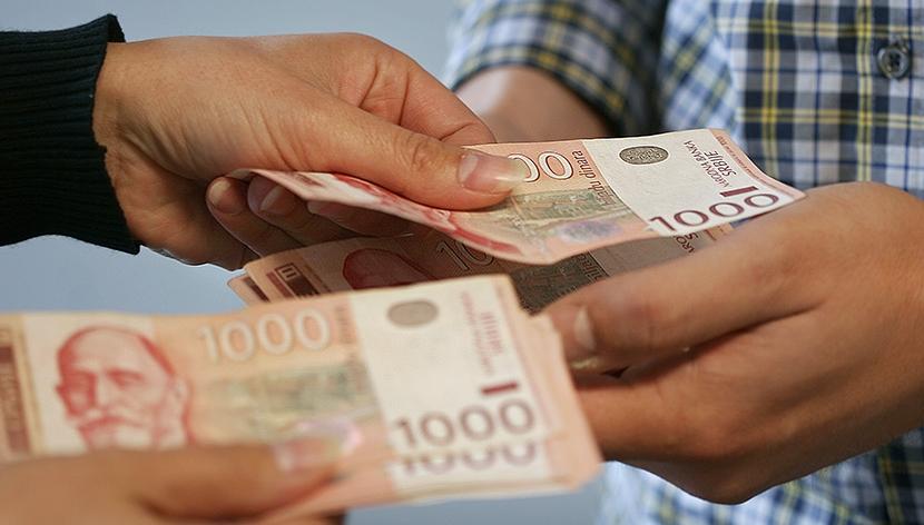 Исплата једнократне новчане помоћи